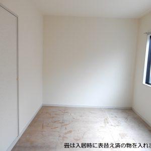 南側和室(内装)